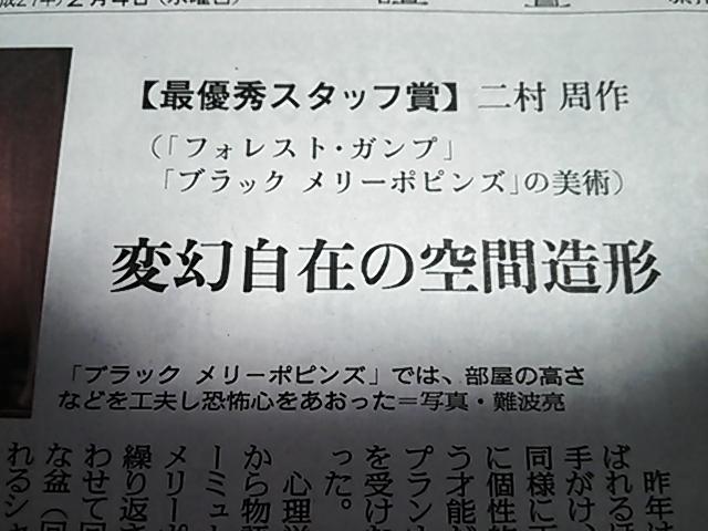 読売演劇大賞