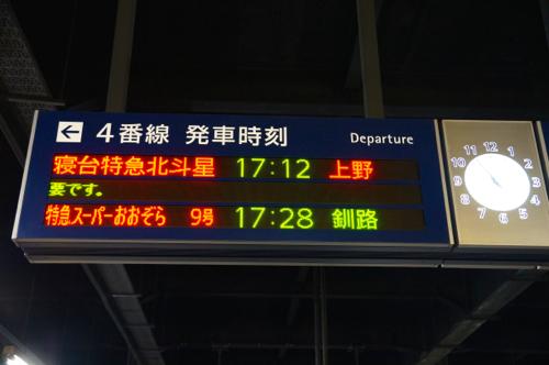 DSC02849_1.jpg