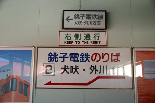 DSC05882_2014_12.jpg