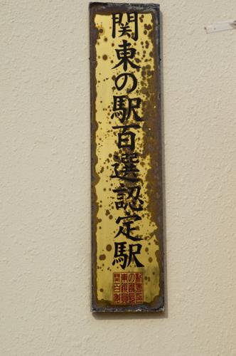 DSC06017_2014_12.jpg
