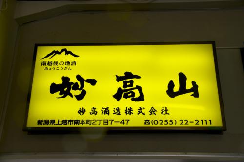 DSC07988_2015_1.jpg