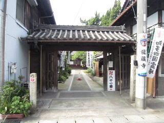 140915-81ryuzouji1.jpg
