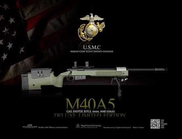 台湾のエアガンメーカーVFCよりガスライフル「レミントンM40A5」が近日リリース予定
