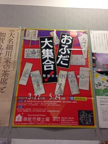 写真 2015-05-22 15 57 39