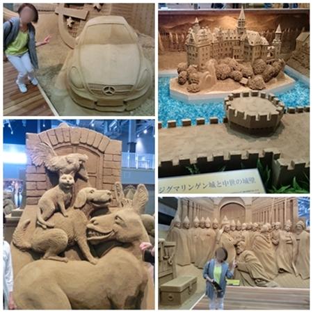 砂丘ミュージアム