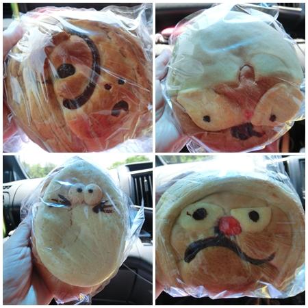 ネコ娘パン