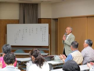 中島副会長から今後の進め方等の説明も