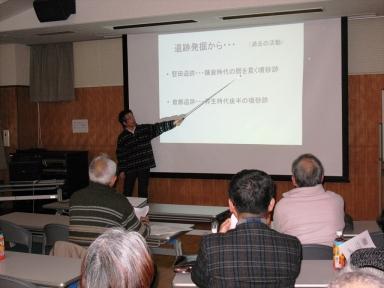 語り部は県自然史資料館の北村さん