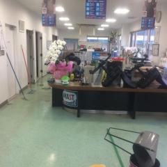 田口不動産 年末の大掃除