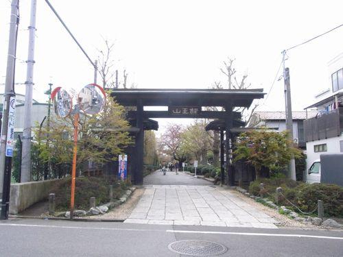 円融寺10