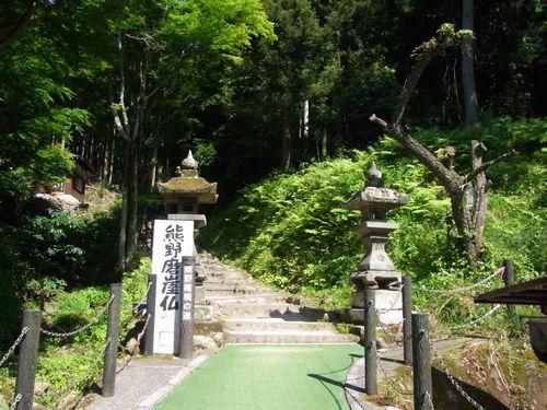 熊野磨崖仏1