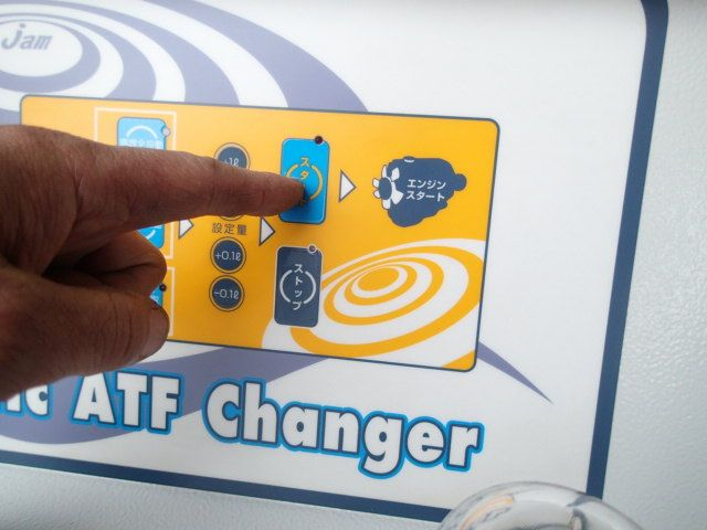 ATF交換 トルコン太郎 トヨタ イプサム