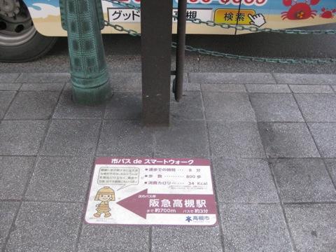 20150210IMG_0220.jpg