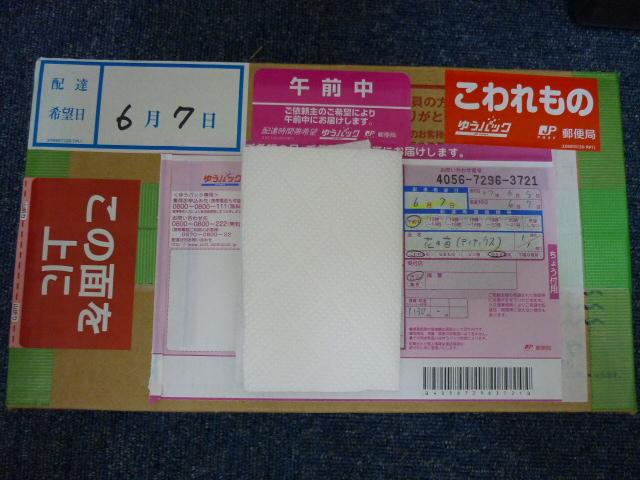P1030313.jpg