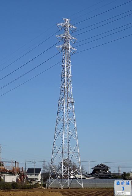 膝折線7号鉄塔