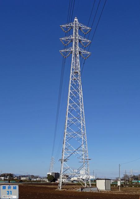 膝折線31号鉄塔