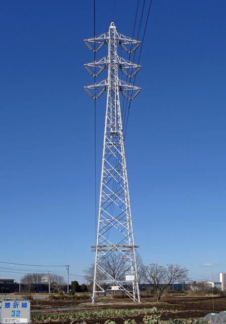 膝折線32号鉄塔