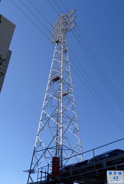 膝折線43号鉄塔