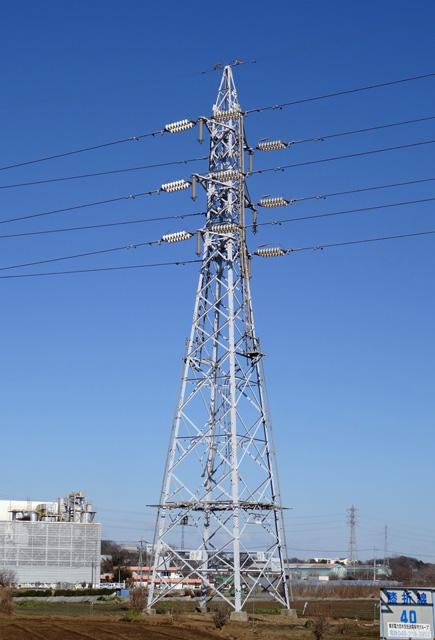 膝折線40号鉄塔