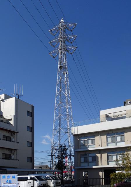 膝折線45号鉄塔