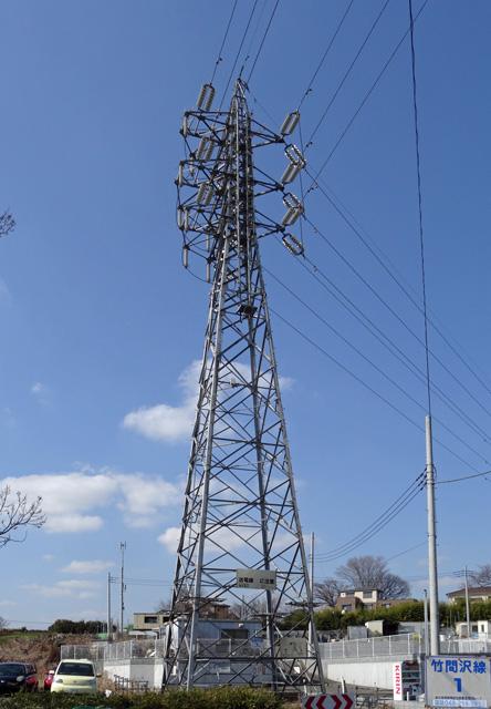 竹間沢線1号鉄塔