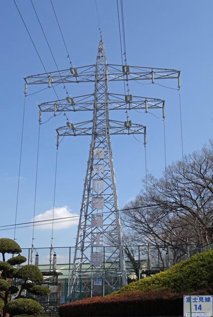 富士見線14号鉄塔