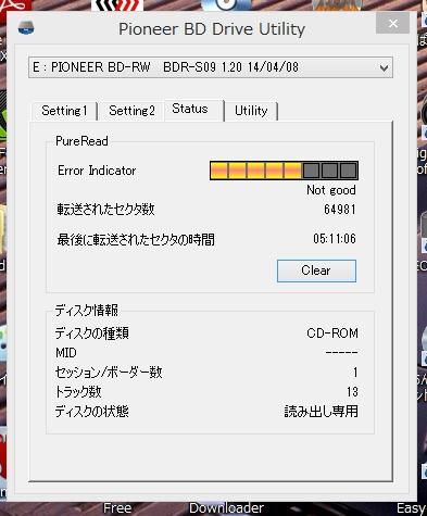 BDR-S09J-BK_07.jpg