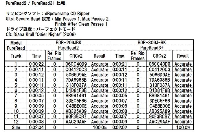 BDR-S09J-BK_09.jpg