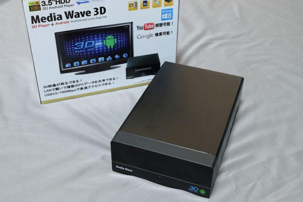 MediaWave3D_01.jpg
