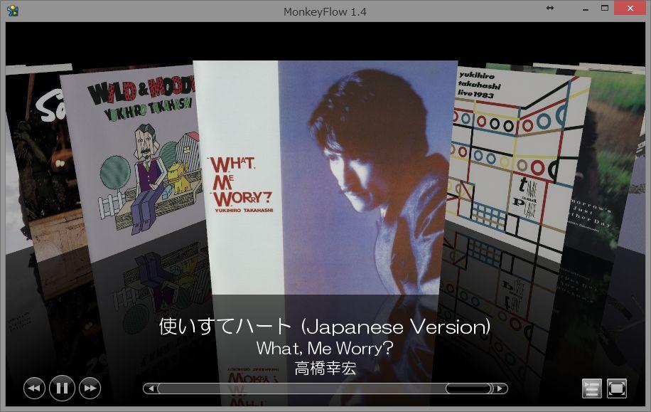 Monkeyflow_09.jpg