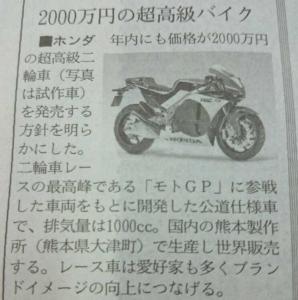 20150107090035068.jpg