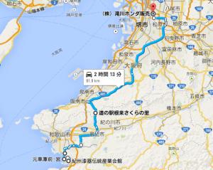 201501黒江後半