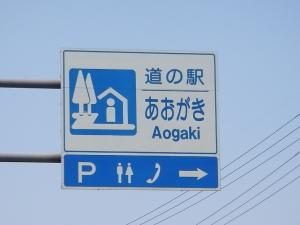 IMGP8993.jpg