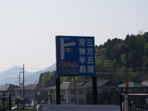 IMGP9101.jpg