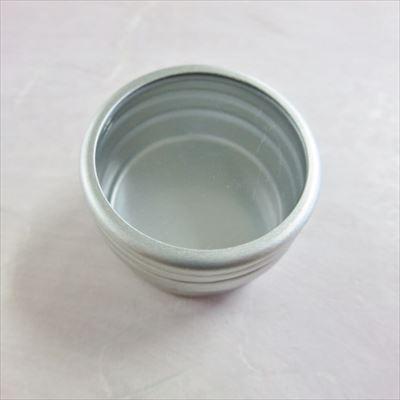 アルミ缶小_R