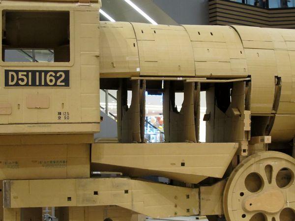 ボイラー部分は内部に頑丈な骨組みが入っている。