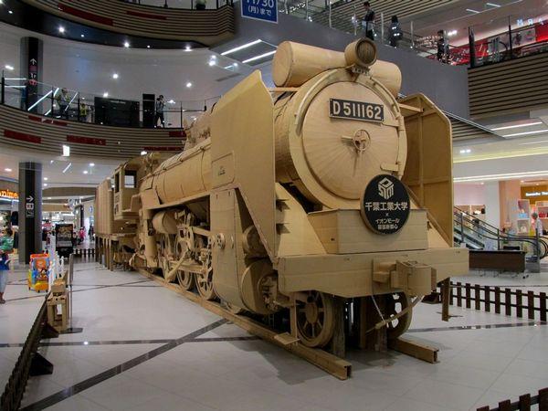 D51実寸大模型(正面)