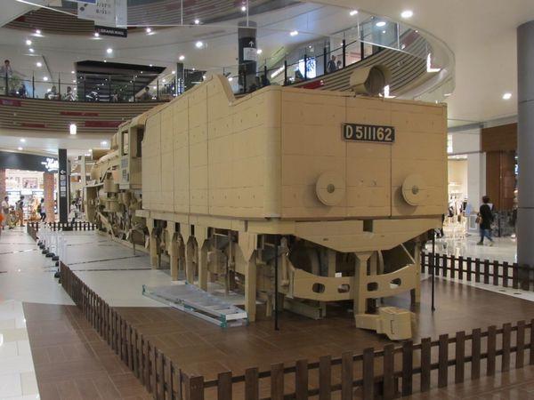 D51実寸大模型(炭水車)
