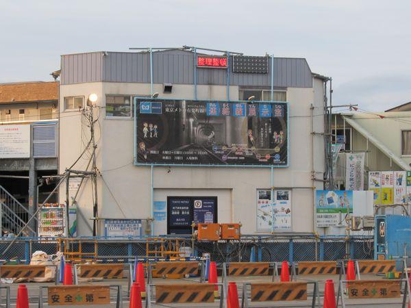 小竹向原駅側の工事現場脇にある「連絡線展示室」。看板が坑内の写真を背景にしたものに交換された。