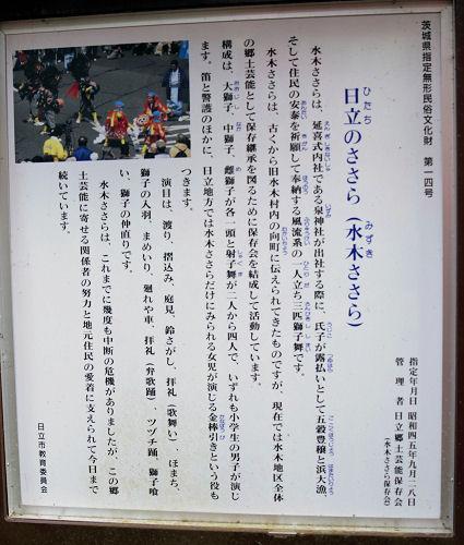 141225izumi18.jpg