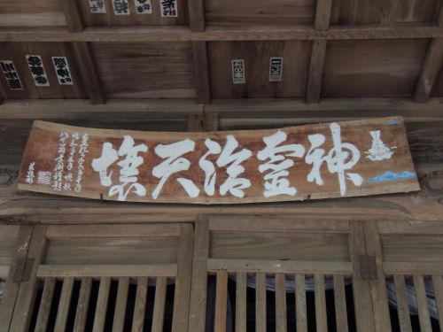 150314aoyama13.jpg