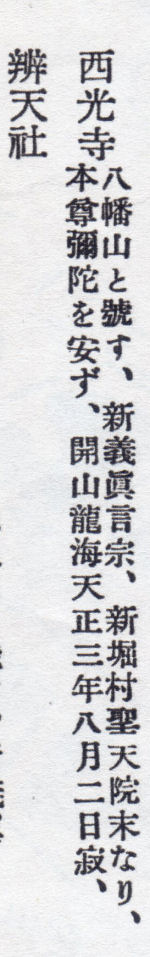 150321hirose13.jpg