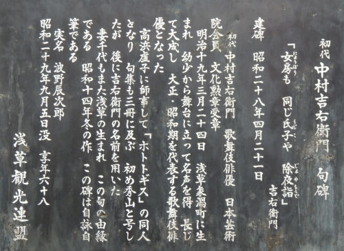 150323asakusa46.jpg