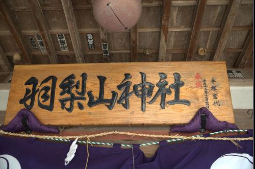 150415hanashi12.jpg