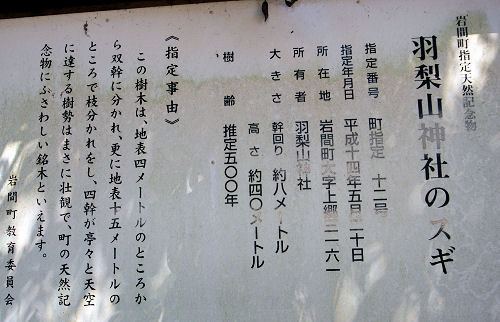 150415hanashi20.jpg