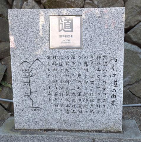 150428tsukuba03.jpg