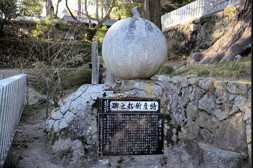 150428tsukuba11.jpg