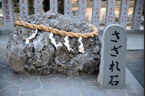 150428tsukuba36.jpg