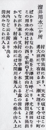 150502kashiwa02.jpg