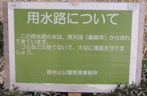 150502kashiwa05.jpg